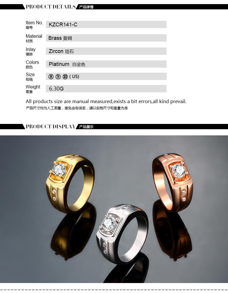 R141-C-8 High Quality Nickle Free Antiallergic New Fashion Jewelry White Plated zircon Ring NHKL6840-C-9